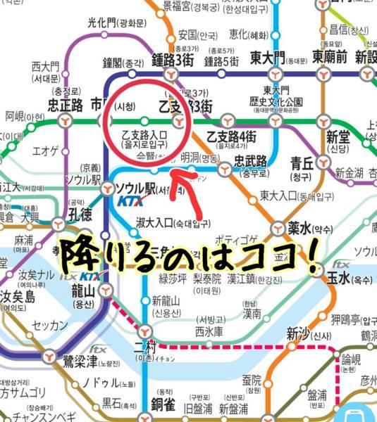 f:id:tabishite_korea:20180805215721j:plain