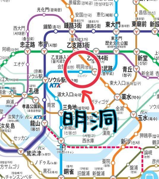f:id:tabishite_korea:20180805215727j:plain