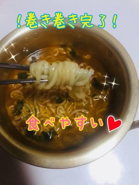 f:id:tabishite_korea:20180806212619j:plain