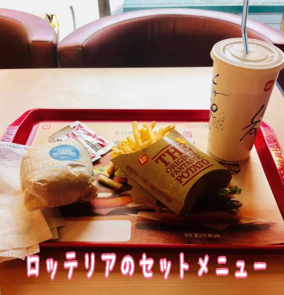 f:id:tabishite_korea:20180808152528j:plain