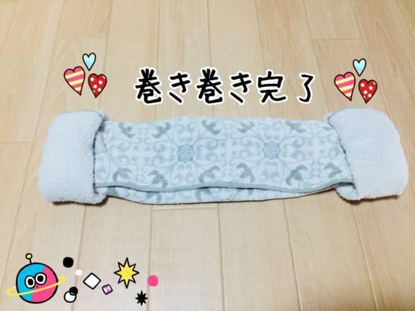 f:id:tabishite_korea:20180822110758j:plain