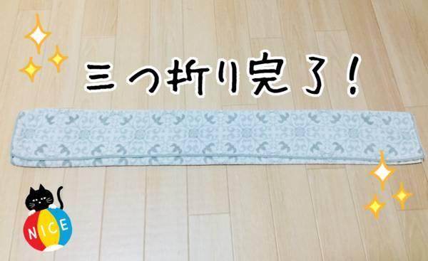 f:id:tabishite_korea:20180822110812j:plain