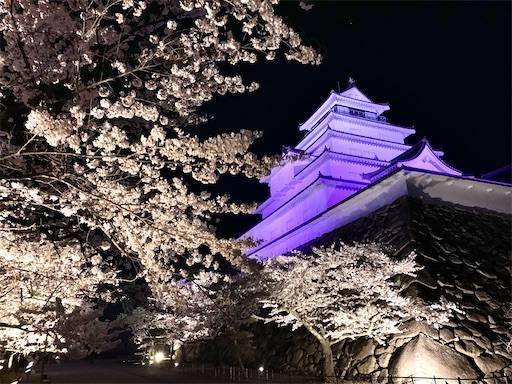 f:id:tabishite_korea:20210410150255j:image