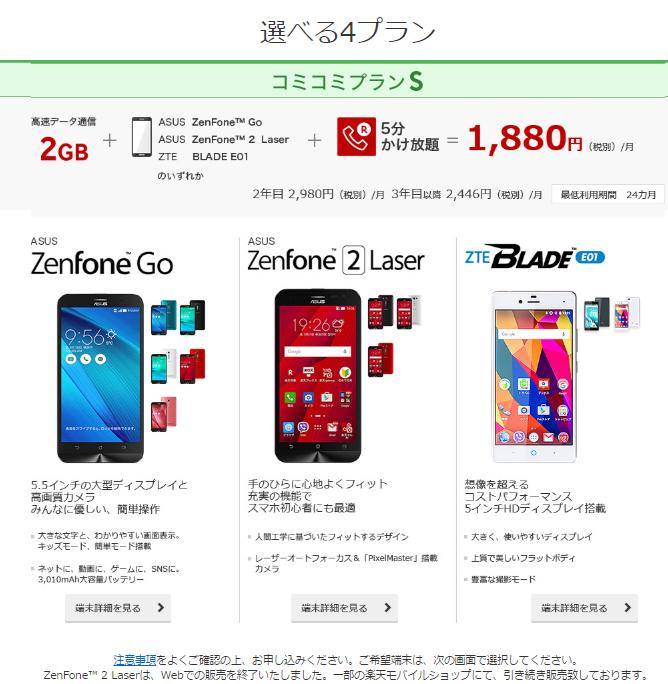 f:id:tabisuki2017:20170503022907p:plain