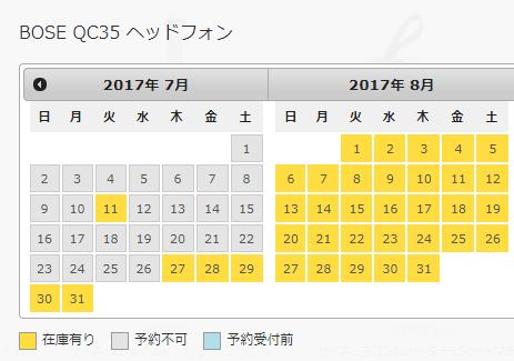 f:id:tabisuki2017:20170705091829p:plain