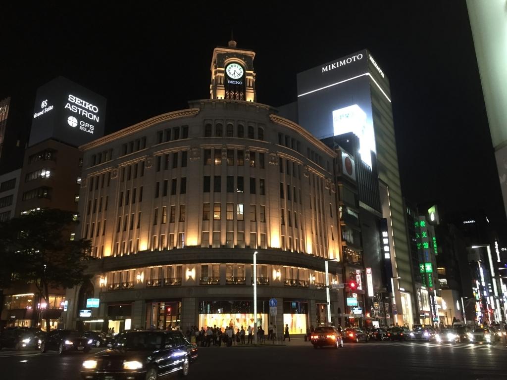 f:id:tabisuki2017:20170916150259j:plain