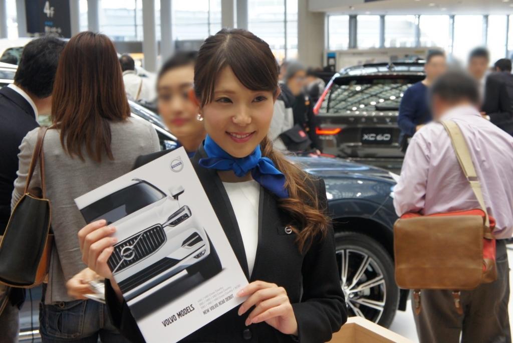 f:id:tabisuki2017:20171106191418j:plain