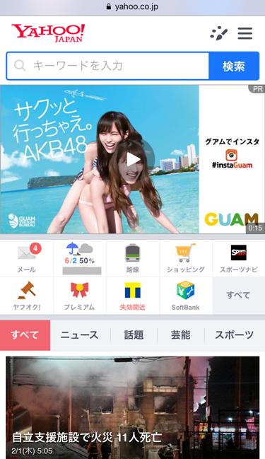 f:id:tabisuki2017:20180201085937p:plain