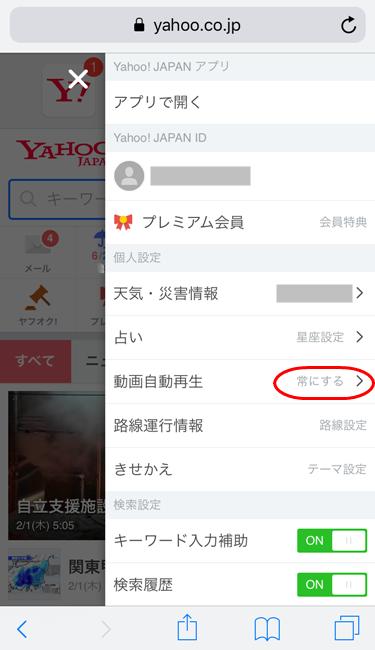 f:id:tabisuki2017:20180201090557p:plain