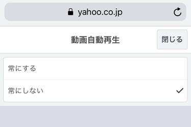 f:id:tabisuki2017:20180201090828p:plain