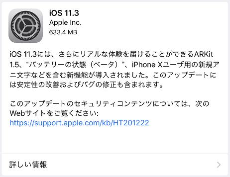 f:id:tabisuki2017:20180331223223p:plain