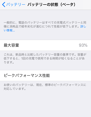 f:id:tabisuki2017:20180331223455p:plain