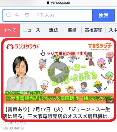 f:id:tabisuki2017:20180813202811p:plain