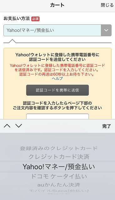 f:id:tabisuki2017:20180815233327p:plain