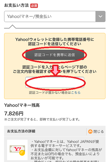f:id:tabisuki2017:20180815233547p:plain