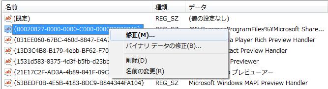 f:id:tabisuki2017:20180818175926p:plain