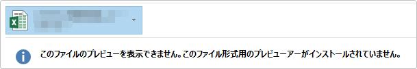 f:id:tabisuki2017:20180827192857p:plain