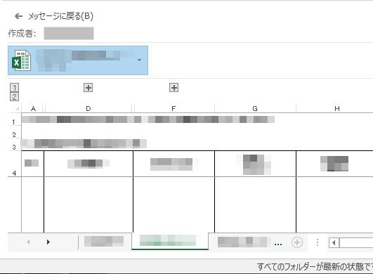 f:id:tabisuki2017:20180827194536p:plain