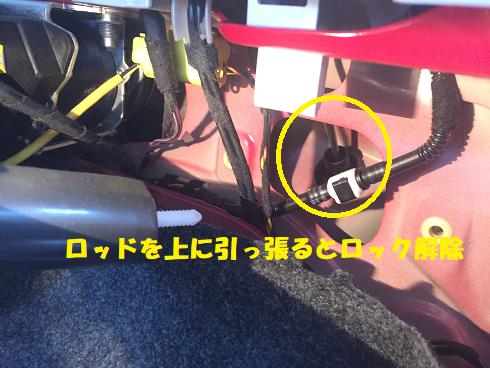 f:id:tabisuki2017:20190205182424p:plain
