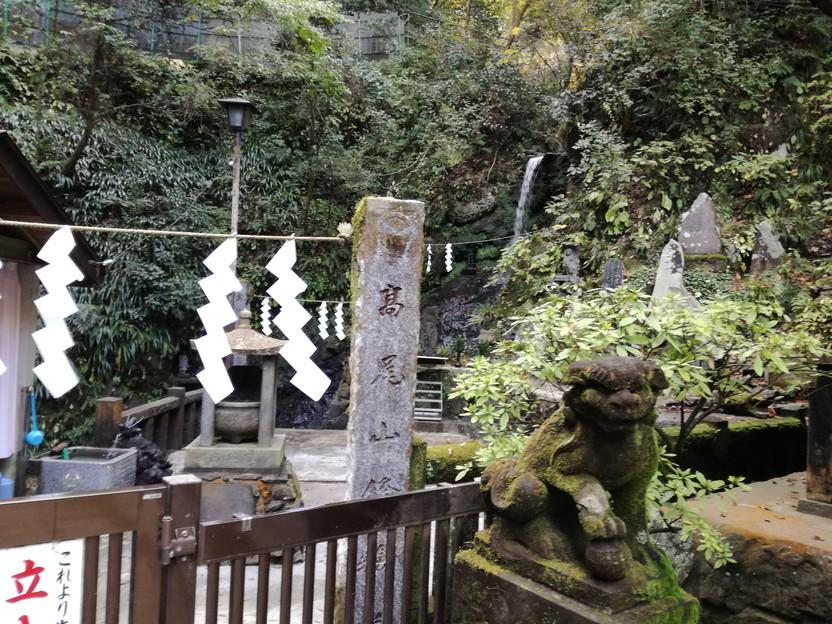 f:id:tabisuru-iwao:20161119211826j:plain