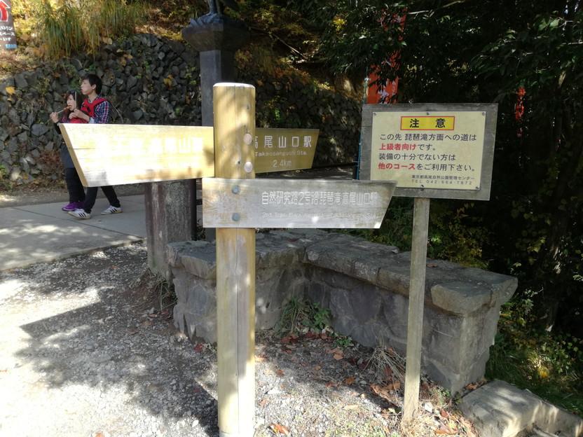 f:id:tabisuru-iwao:20161119212726j:plain