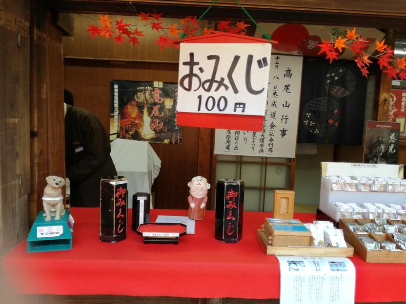 f:id:tabisuru-iwao:20161119212924j:plain