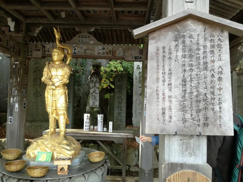 f:id:tabisuru-iwao:20161119213004j:plain