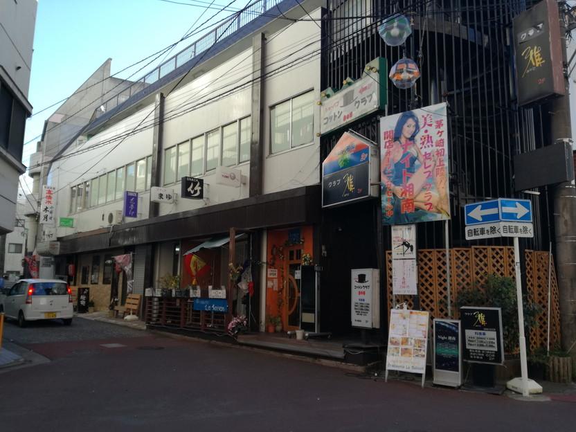f:id:tabisuru-iwao:20170106225454j:plain