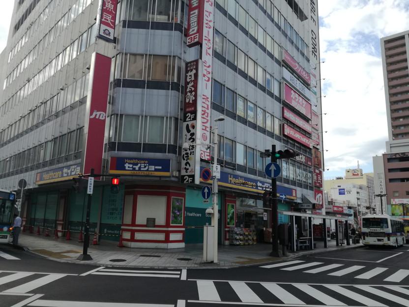 f:id:tabisuru-iwao:20170109113025j:plain