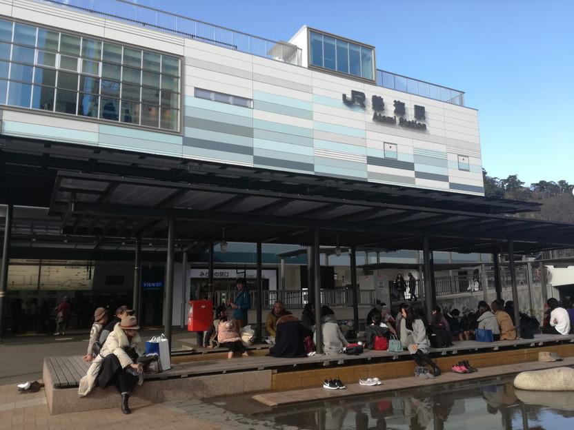 f:id:tabisuru-iwao:20170109113116j:plain