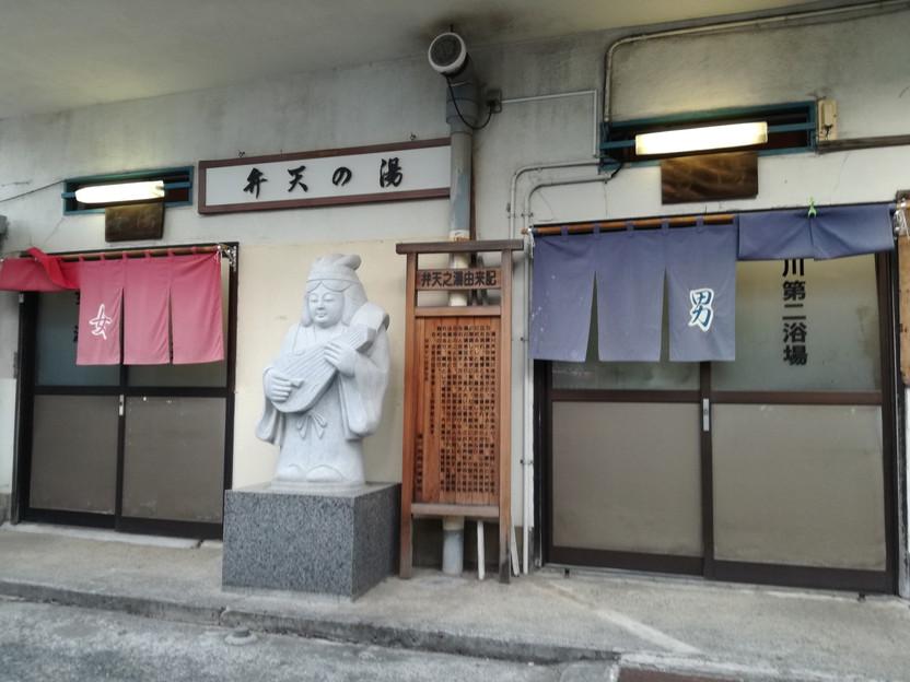 f:id:tabisuru-iwao:20170109113149j:plain