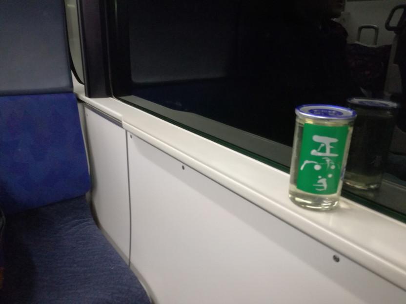 f:id:tabisuru-iwao:20170109113402j:plain