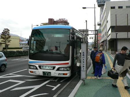 f:id:tabisuru_sumiya:20170907203207j:plain