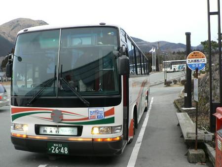 f:id:tabisuru_sumiya:20170907203406j:plain