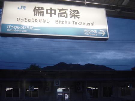 f:id:tabisuru_sumiya:20170930134237j:plain