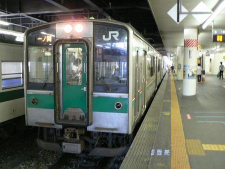 f:id:tabisuru_sumiya:20171001141537j:plain