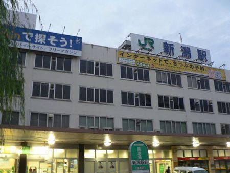 f:id:tabisuru_sumiya:20171001150010j:plain