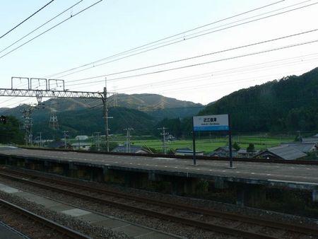 f:id:tabisuru_sumiya:20171001150444j:plain