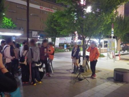 f:id:tabisuru_sumiya:20171102213813j:plain