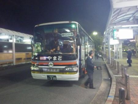 f:id:tabisuru_sumiya:20171102225509j:plain