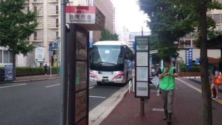 f:id:tabisuru_sumiya:20171102231454j:plain