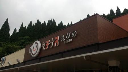 f:id:tabisuru_sumiya:20171102231611j:plain