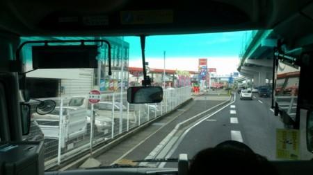 f:id:tabisuru_sumiya:20171102232639j:plain