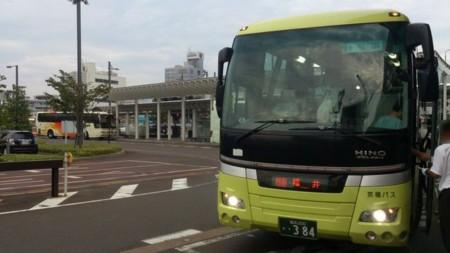 f:id:tabisuru_sumiya:20171102232751j:plain