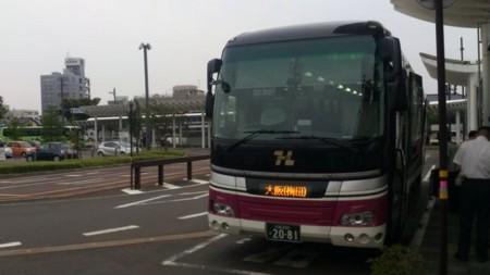 f:id:tabisuru_sumiya:20171102233414j:plain