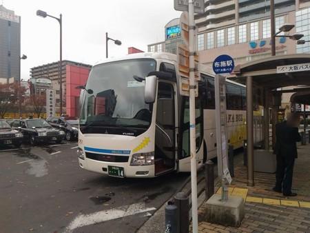 f:id:tabisuru_sumiya:20171102235926j:plain