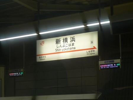 f:id:tabisuru_sumiya:20171104092526j:plain