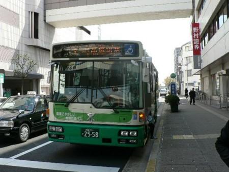 f:id:tabisuru_sumiya:20171104101549j:plain