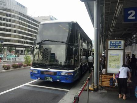 f:id:tabisuru_sumiya:20171104105458j:plain