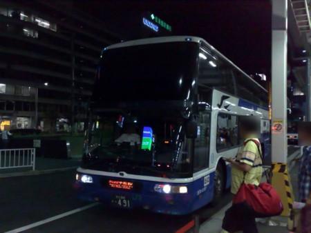 f:id:tabisuru_sumiya:20171104111833j:plain
